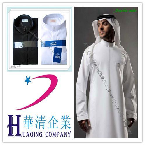 阿拉伯长袍 Arabic robe 1