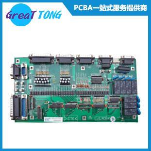 Power Mixer Machine Circuit Board Assembly Manufacturer OEM PCBA 2