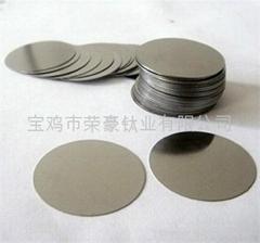 molybdenum round plate