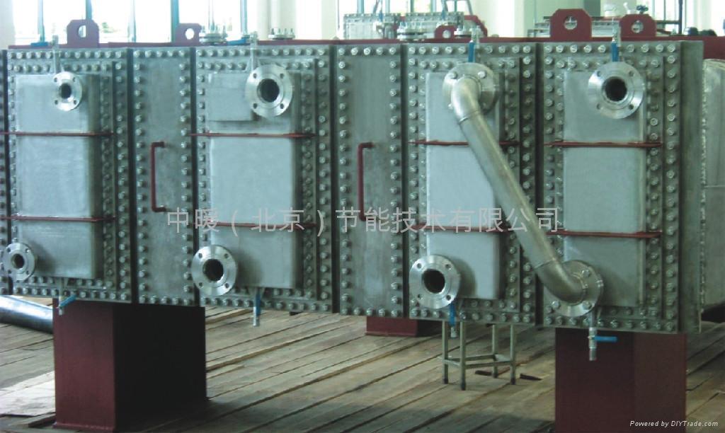 烟气冷凝器 1