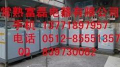 吴江投币洗衣机