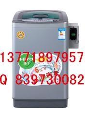 苏州投币洗衣机