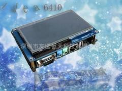 idea6410開發板支持MediaPlayer視頻硬件解碼