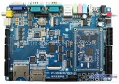 基於S3C6410主控芯片的藍