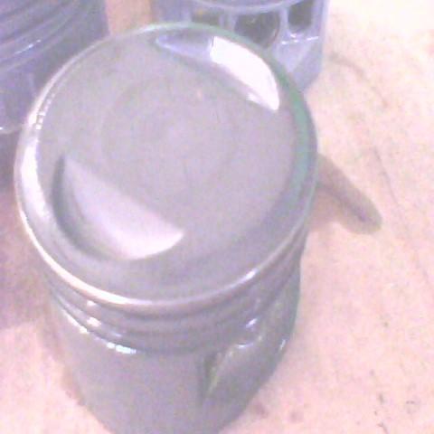 镀铁添加剂 1