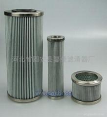黎明液壓油濾芯TZX2-100×10Q