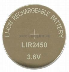 3.6V可充蓝牙耳机电池LIR2450纽扣电池