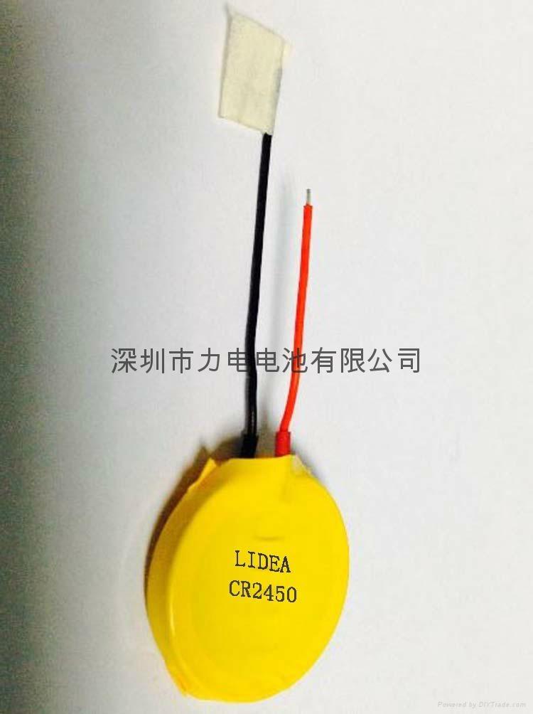 3.6V可充蓝牙耳机电池LIR2450纽扣电池 5