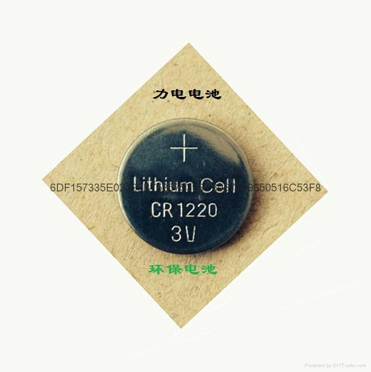 3V锂锰钮扣电池CR1220纽扣电池 2