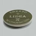 电子标签电池3V锂锰钮扣电池C