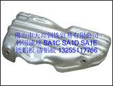 汽車發動機隔熱罩 排氣管 消聲器專用浦項鍍鋁板滲鋁板