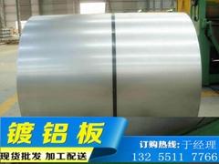 SA1C SA1D SA1E 韩国镀铝板
