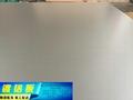 0.3mm-3.0mm進口滲鋁板 3