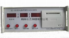 一体型搅拌桩灌浆自动记录仪