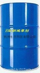 H型鋼減摩劑