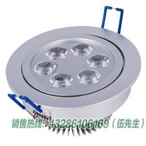 LED天花燈5W 2