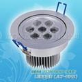 鋁合金大功率LED天花燈