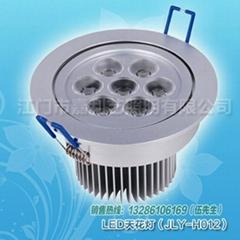 铝合金大功率LED天花灯