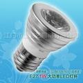 LED大功率射燈E27