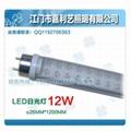 高品質12W LED日光燈管