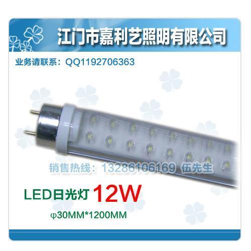 高品質12W LED日光燈管 2