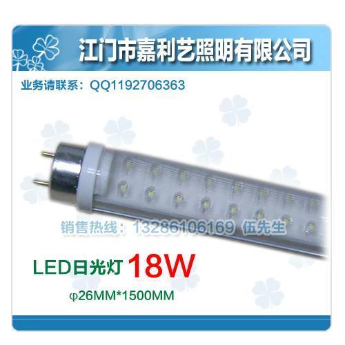 小功率LED日光燈 1