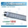 小功率LED日光燈 2