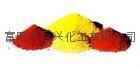 供应氧化铁黄 氧化铁红