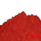 供應氧化鐵紅 101