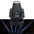 700w 搖頭光束燈