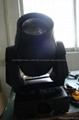 Beam Light /700w  Beam light with Jenbo Lamp