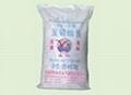 聚磷酸铵 1