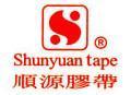 SHUNYUAN TAPES (H.K.) COMPANY LIMITED