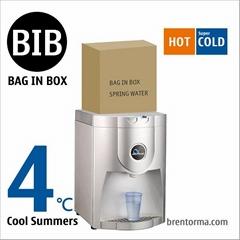 ALPHA 1 Stylish Benchtop BIB Water Cooler Bag in Box Water Dispenser