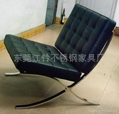 不锈钢沙发