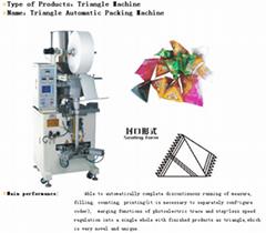 三角包装机器