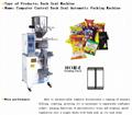 Food Packing Machine - side seal