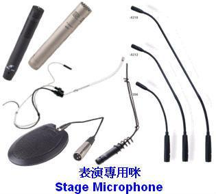 Wired & Wireless Microphones 2