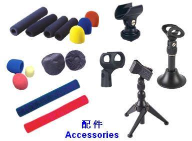 Wired & Wireless Microphones 5