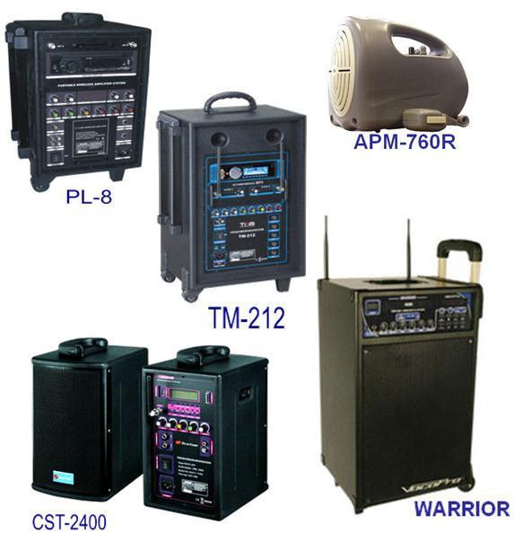 流动扩音系统 1