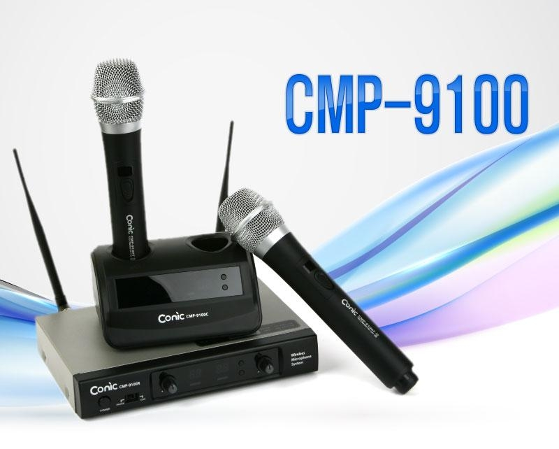 Conic 900MHz Wireless Microphone System CMP 9100 R BT