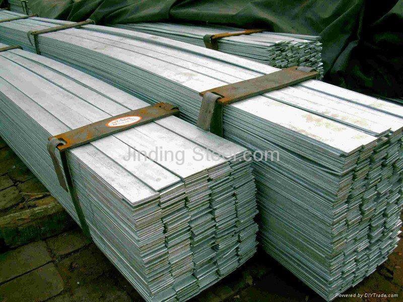 carbon steel Flat Bar 5