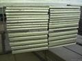 ms steel flat bar 4
