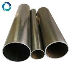 home depot 2 ga  anized pipe