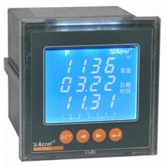 安科瑞电能管理系列电力仪表