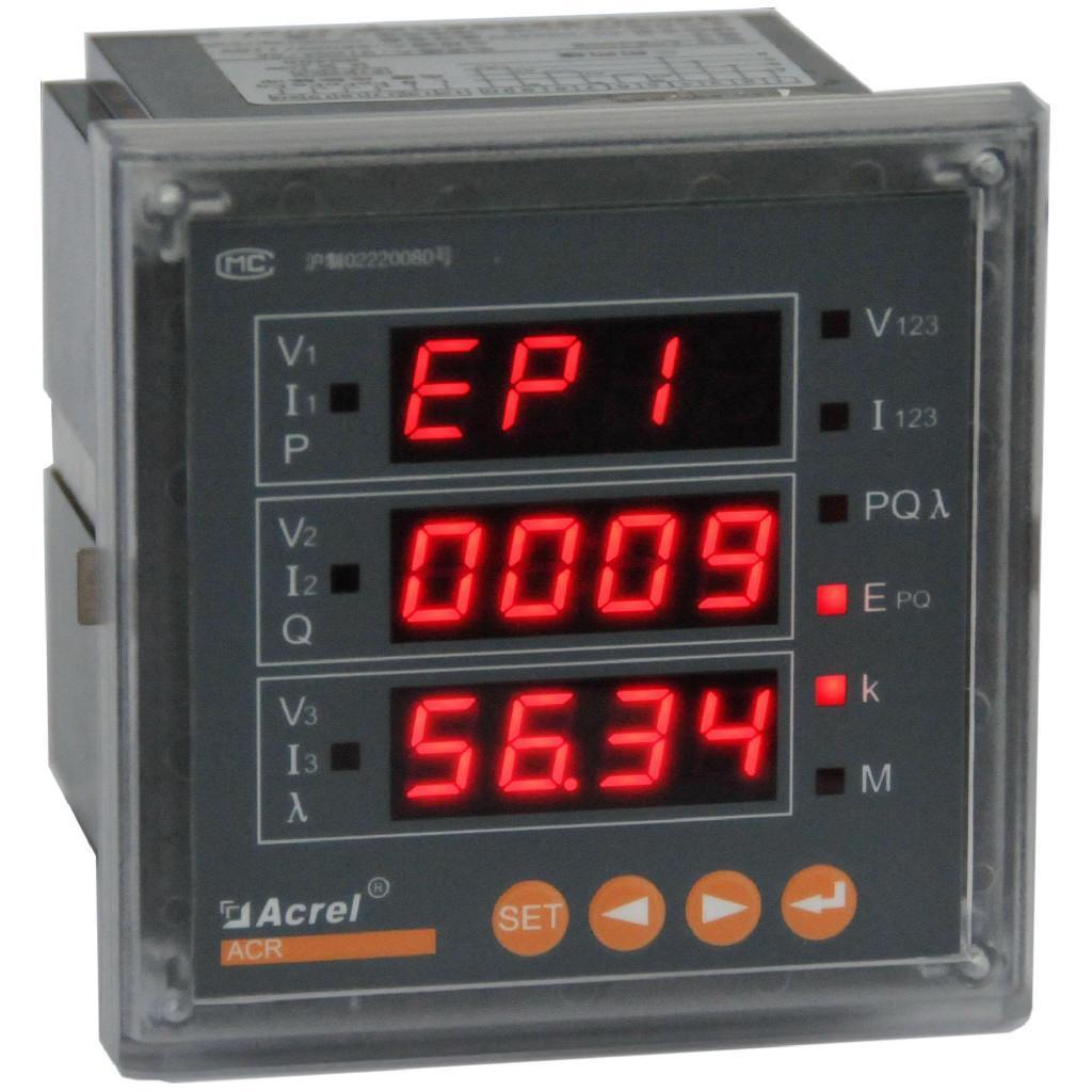 安科瑞ACR多功能网络电力仪表 1