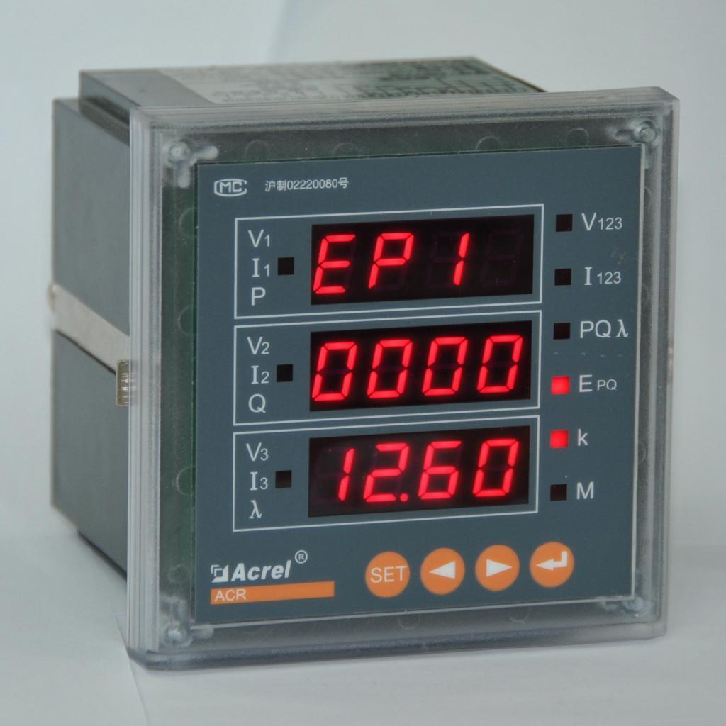 安科瑞ACR多功能网络电力仪表 2