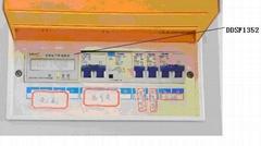 安科瑞照明箱專用電能計量管理儀表