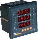 安科瑞PZ系列光伏電站專用儀表