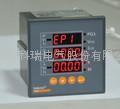 安科瑞PZ系列电力监控仪表